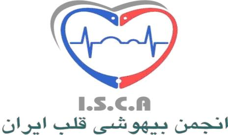 Iranian society of  Cardiac Anesthesia